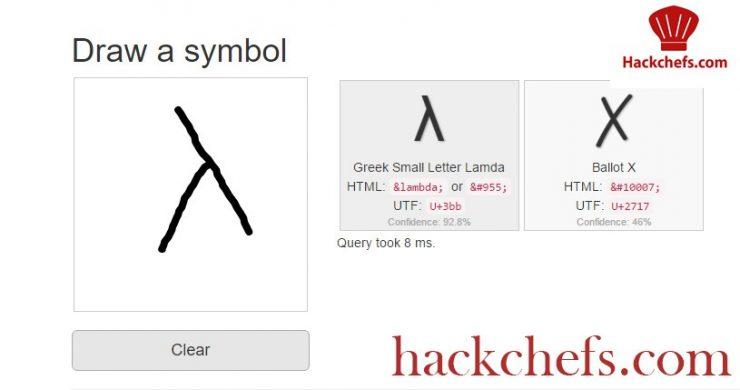 identify uknown symbol