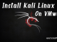 how to install laki linux on VMware 2017